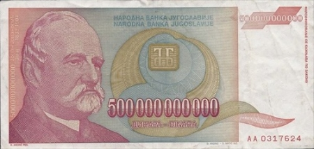 Yugoslavia-–-500-billion-dinar-1994