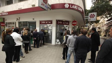 cyprus-banks-remain-closed.si