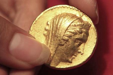 israel-coin-Tara-Todras-AP-heads