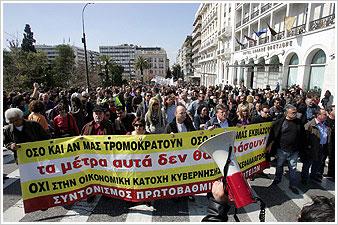 Greece-riots